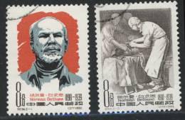 China Stamps C84 Scott#538-539 Dr.Norman Bethune 1960  CTO OG - 1949 - ... République Populaire