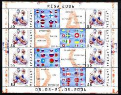 LETTONIE LATVIA 2006, HOCKEY SUR GLACE, Feuillet 8 Valeurs Identiques + 8 Vignettes Différentes, Neufs. R1161 - Lettonia