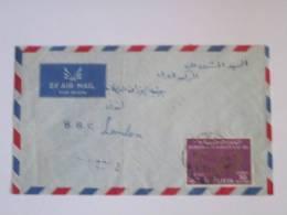 LIBYA AIRMAIL COVER TO BBC ARABIC SECTION LONDON 1965 ERA - Libya