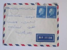 TUNISIA AIRMAIL COVER TO BBC LONDON 1965 ERA - Tunisia