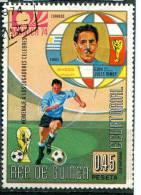 Guinée Equatoriale 1973 - YT 39 (o) - Football - Ghiggia - Guinée Equatoriale