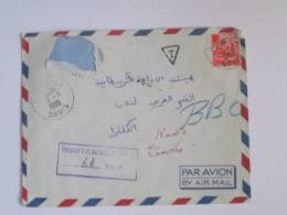 ALGERIA COVER TO BBC LONDON 1965 GHARDAIA  OASIS POSTMARK WITH GB INSUFFICIENTLY PAID 6D TO PAY - Algeria (1962-...)