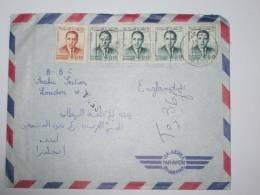 MOROCCO COVER TO BBC LONDON 1965 Era SAFI  POSTMARK FAINT SLOGAN - Morocco (1956-...)