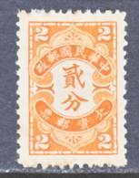 China  J 71  Perf 13 1/2   *  1940-1 Issue - Chine