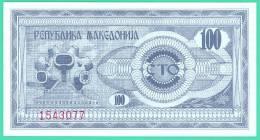 Macédoine - 100  Dener - 1992 - Neuf  - N° 1543077 - Macédoine