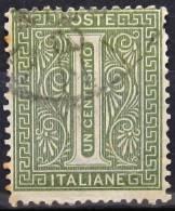 ITALIE         N° 12        OBLITERE - Gebraucht