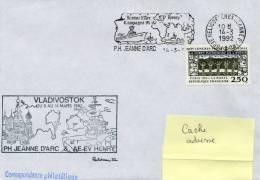 P.H. JEANNE D´ARC - Escale à VLADIVOSTOK - Flamme Illustrée Campagne 91-92  14/03/1992 - Marcophilie (Lettres)