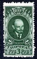 (e16)  Russia 1939  Mi 687   **  Sc 620    Euro~8.00 Zagorsky - Unused Stamps