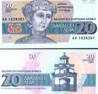 Bulgaria #100, 20 Leva, 1991, UNC - Bulgarien