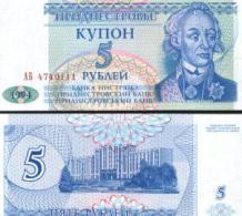 Transnistria #17, 5 Rublei, 1994, UNC - Moldawien (Moldau)