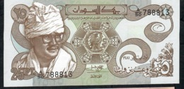 SUDAN   P16  25 PIASTRES  1981 #A/50     UNC. - Soedan