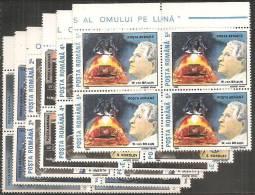 Romania 1989 PA Nuovo** - Mi.4575/80  Yv.307/12  Quartina - Aéreo