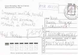 2851. Postal Aerea SAN PETESBURGO (Rusia) 2003. Vista Nocturna - 1992-.... Fédération