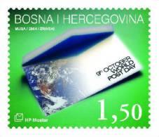 Bosnia - Croatia Post Mostar 2004 UPU, MNH - U.P.U.
