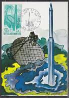 = Carte Postale Premier Jour 973 Kourou 28 Mars 70 N°1635 Guyane Terre De L'Espace, - Maximumkarten