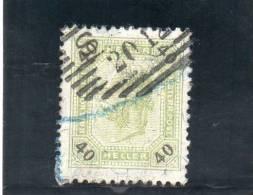 AUTRICHE 1899-92 LOT O - 1850-1918 Empire