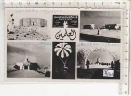 PO8450B# EGITTO - EGYPT - EL ALAMEIN - HOTEL - SACRARIO MILITARE - PARACADUTE   1962 - Otros