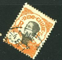 "French:Indo-China SG 1920s 4c ""AVANE""cds VFU - Indochina (1889-1945)"