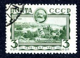 (e51) Russia 1933  Mi.424Y Used Sc.480 Wz. Liegend (Kat. 18.00 Euro) - Usados