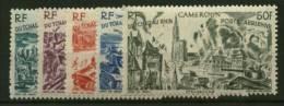 Cameroun  PA N° 32 à 37 Sauf 36  Neuf  *  Cote Y & T  9,50 Euro Au Quart De Cote