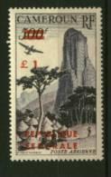 Cameroun  PA N° 51  Neuf  **  Cote Y & T  37,00 Euro Au Quart De Cote