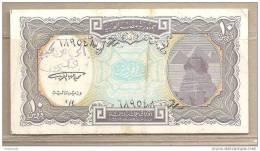 Egitto - Banconota Circolata Da 10 Piastre P-189a - 1998 - Egypte