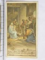 Bouasse 4155, à La Cour Du Roi Jésus Vous Ferez L'office Des Mages Par Votre Générosité à Tout Sacrifier Pour Dieu - Images Religieuses
