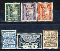 Tripolitania 1923 SS 2 Marcia Su Roma N. 5-10 MNH Cat € 300 - Tripolitania