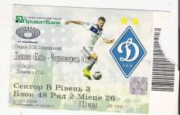 Dynamo Kiyv Ukraine League Football Match Ticket - Tickets D'entrée