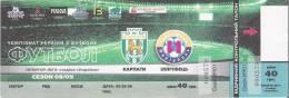 FC Karpaty Lviv Ukraine Ukrainian League Football Match Ticket - Tickets D'entrée