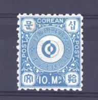 Corée  :  Mi  2 A  *  Dentelé 8 1/2 - Korea (...-1945)
