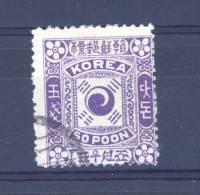 Corée  :  Mi  6 I  (o)  Premier Tirage - Korea (...-1945)