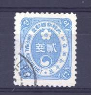 Corée  :  Mi  26 C  (o)    Dentelé 11 - Korea (...-1945)