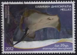 Common Stingray (Dasyatis Pastinaca)  / 2012 Greece / USED - Fishes