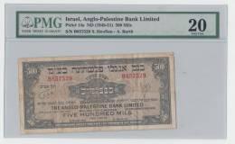ANGLO PALESTINE 500 MILS 1948 VF (corner Damage) PMG 20 P 14 - Israel
