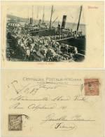 MESSINA - IMBARCO DI LIMONI ANIMATISSIMA-VIAGG. 1900 TASSATA - Messina