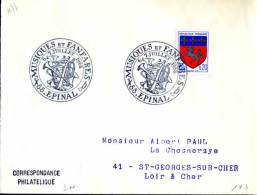 1968 - FRANCE - EPINAL - INSTRUMENTS FANFARE - MUSIC INSTRUMENTS - Musica