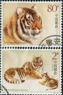 AA0445 China 2004-19 South China Tiger 2v CTO - Non Classificati