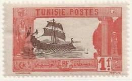 VARIETE, Tunisie N° 39 * Centre Déplacé - Tunisie (1888-1955)