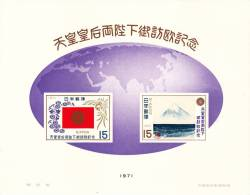 Japón HB/69 - Blocks & Sheetlets