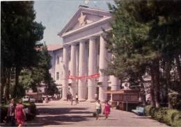 TAJIKISTAN - 1975 - DUSHANBE - INSTITUTE OF TIBB BA NOMI ABU LI IBN SINA - MINT QUALITY - Tajikistan