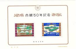 Japón HB/74 - Blocks & Sheetlets