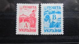 Uk Ukraine 1994 Mi. Nr. 115-116 - Ukraine