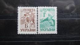 Uk Ukraine 1994 Mi. Nr. 117-118 - Ukraine