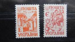 Uk Ukraine 1994 Mi. Nr. 127-128 - Ukraine