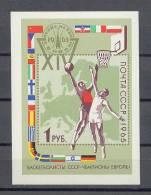 BASKETBALL USSR RUSSIA MINT (**) BF Block 1965 Y. Flag - Basketball