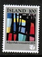 ICELAND   Scott # 486**  VF MINT NH - Unclassified