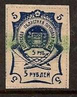 FAR EASTERN REP 1921 COAT OF ARMS SC # 44 MNH - Sibirien Und Fernost
