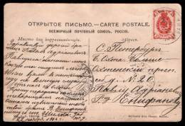 Russia Russland Railway Station SHILKA Zabaykalskaya Z.D., PC Bridge Over River Selenga - 1857-1916 Imperium