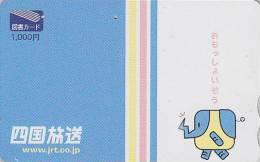 RARE Carte Prépayée Japon - ELEPHANT - Japan Prepaid Card - ELEFANT Tosho Karte - OLIFANT - ELEFANTE - 325 - Ohne Zuordnung